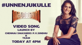 madura veeran movie song
