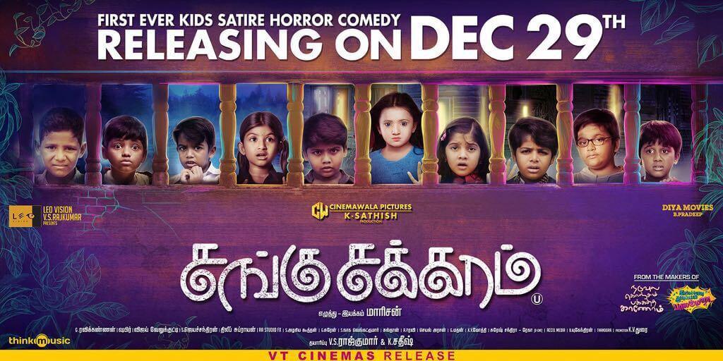 complaint against sangu chakkaram movie