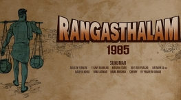 rangasthalam movie first look
