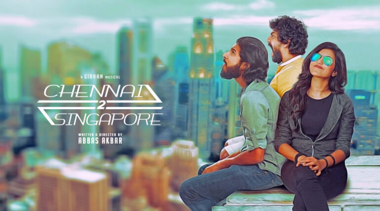 chennai 2 singapore movie in tamil rockers