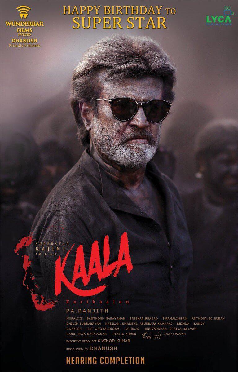 kaala movie new poster