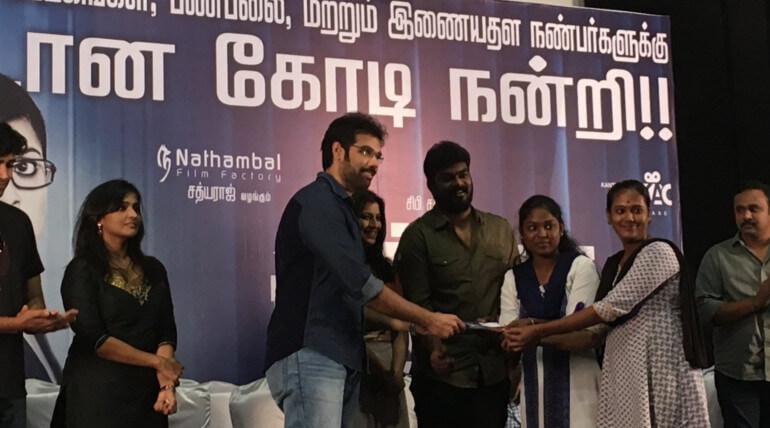 sathya  team donates 3 lakhs to agaram foundation