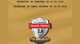 tamilpadam2-release-date