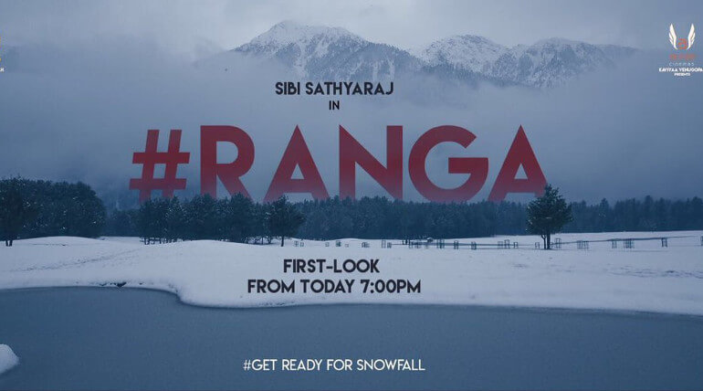 ranga movie first look