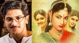 nadigayar thilagam movie release date