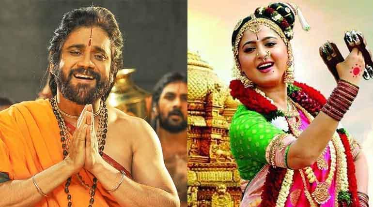 brahmanda nayagan new movie