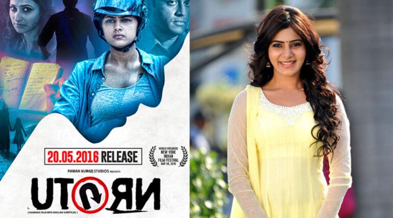 samantha new movie updates