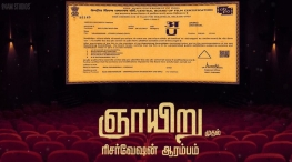 velaikkaran movie reservation starts this sunday