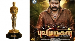 pulimurugan song oscar award