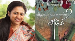 lakshmy ramakrishnan tweet about aruvi movie