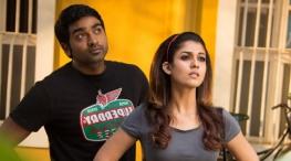 vijay sethupathi nayanthara new movie