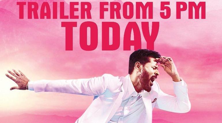 gulebagavali trailer official
