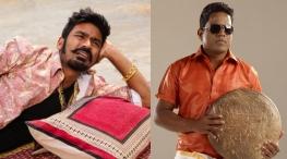 yuvan shankar raja joined maari 2 movie
