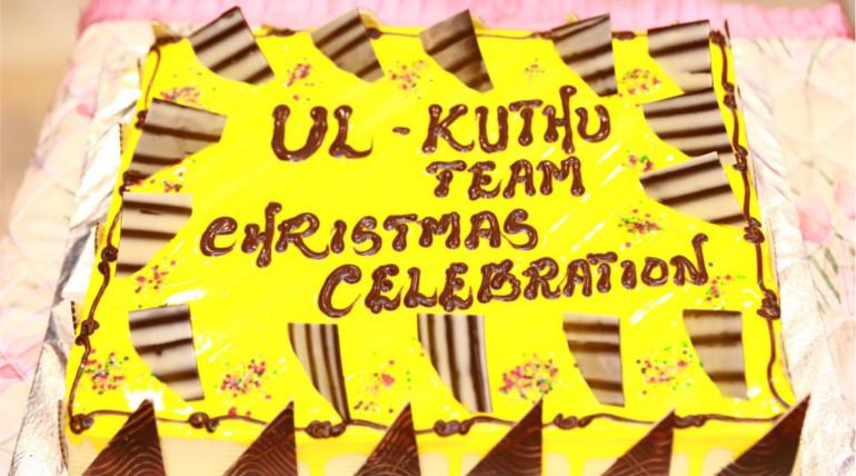ulkuthu movie christmas celebration