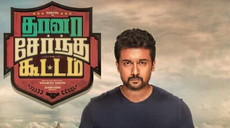 thaana serntha kootam movie third single track