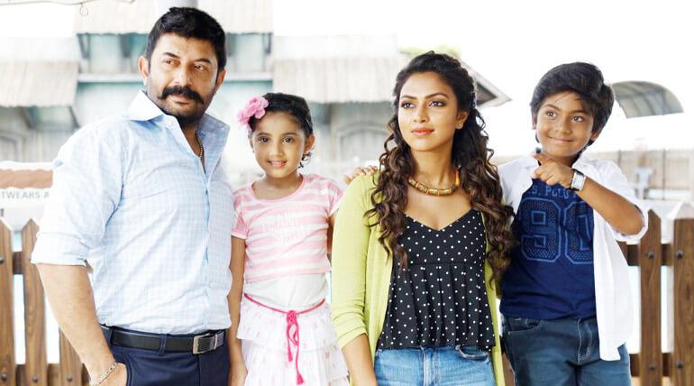 bhasker oru rascal movie release