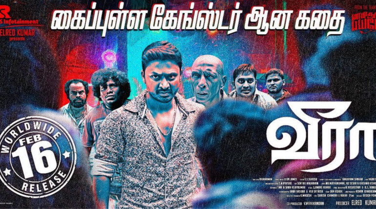 veera movie released at february 16th