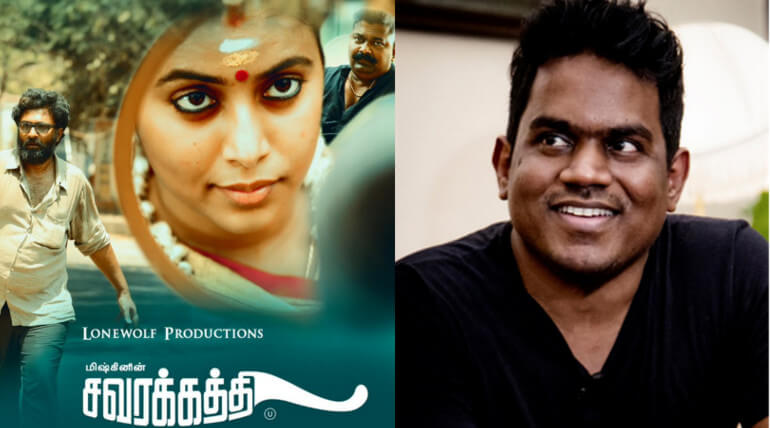 savarakathi audio rights to yuvan