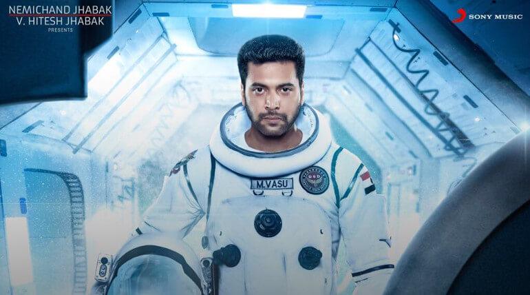 tik tik tik movie Telugu official trailer release