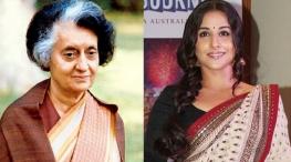 vidhya balan plays on indira gandhi role