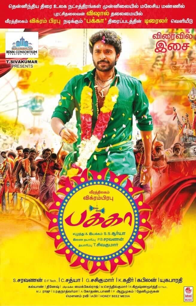 pakka movie official trailer