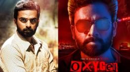 ashok selvan character in oxygen movie
