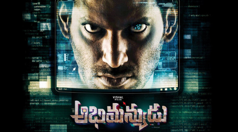 abhimanyudu teaser release today 5pm