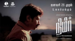 nimir movie release on january 26th