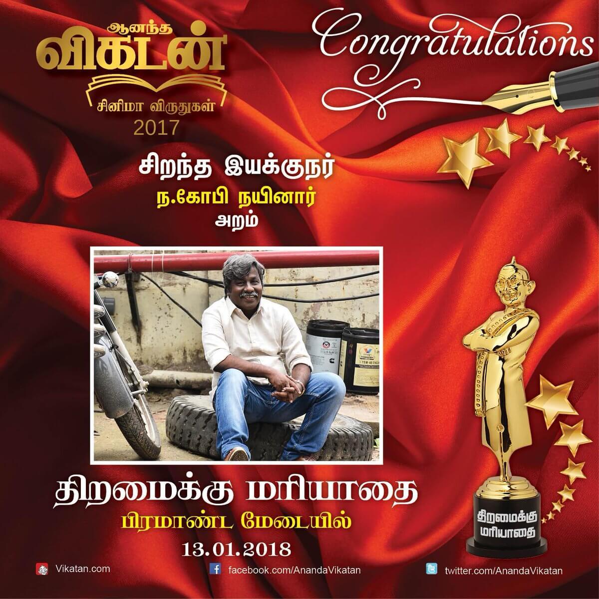 2017 best actress nayanthara from ananda vikatan cinema awards