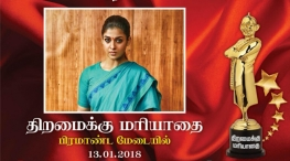 2017 best actress nayanthara from ananda vikatan cinema awards