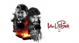 padai veeran movie release on february 2