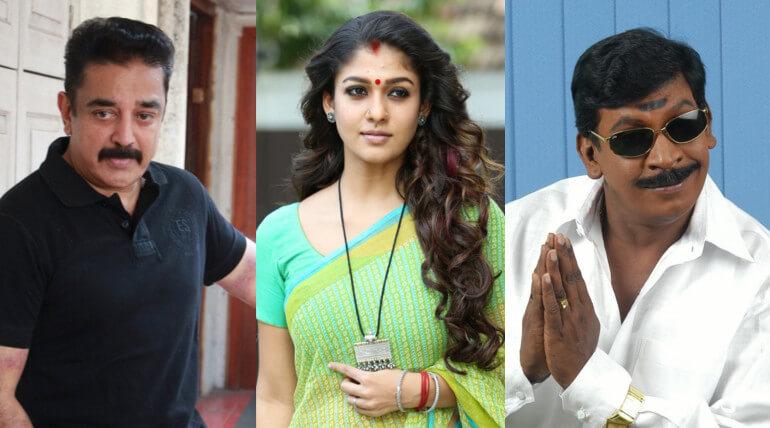 nayanthara vadivelu in indian 2 movie