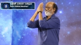 rajini rasigar mandram name changed as rajini makkal mandram