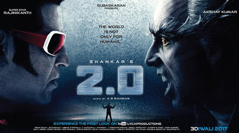 2.0 movie teaser official