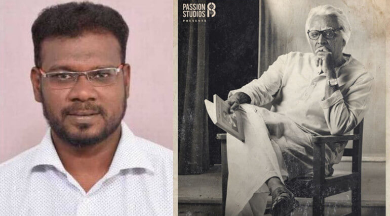 ajmal deen says about seethakaathi movie name issue