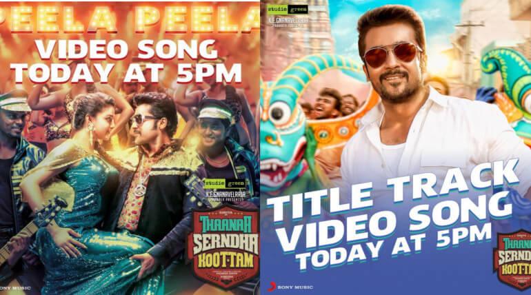 thaana serntha kootam peela peela video song title track video released
