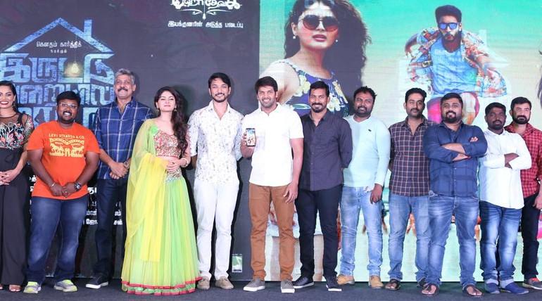 iruttu araiyil murattu kuthu single track release