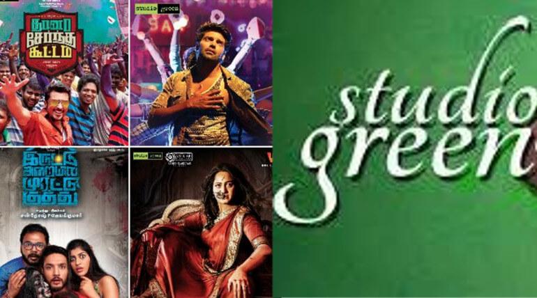 studio green celebration