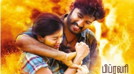 padaveeran release from february 2nd