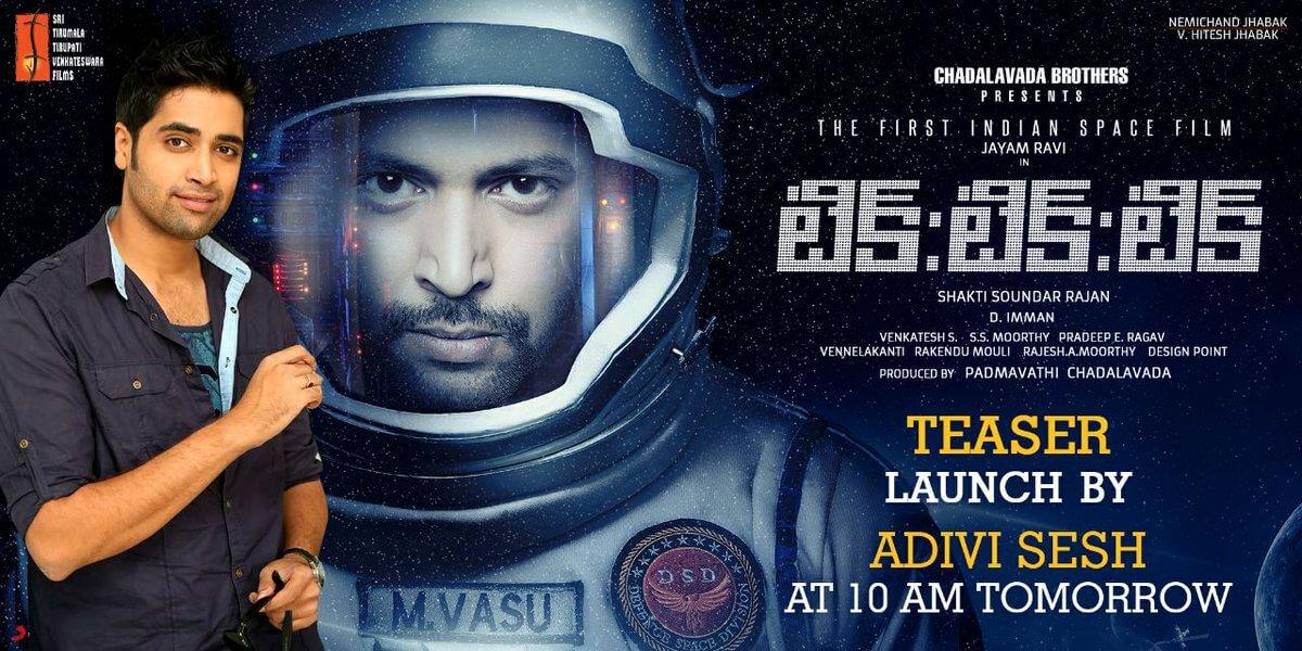adivi sesh release tik tik tik movie telugu teaser