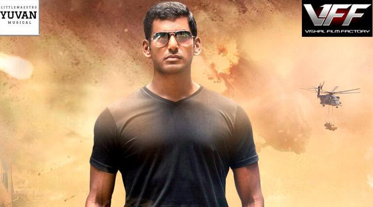 vishal movies surprise in natchathira vizha 2018