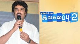 sundar c explains kalakalappu 2 movie story