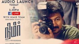 nimir movie audio launch