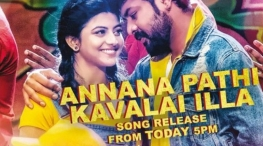 mannar vagaiyara movie annana pathi kavalai illa song released
