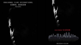 kamal haasan vikram joines new movie chiyaan 56 officially announced