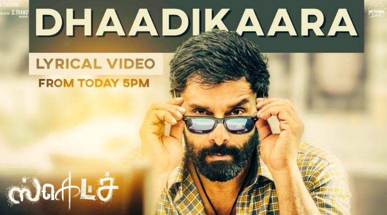 sketch movie dhaadikaara lyrical video