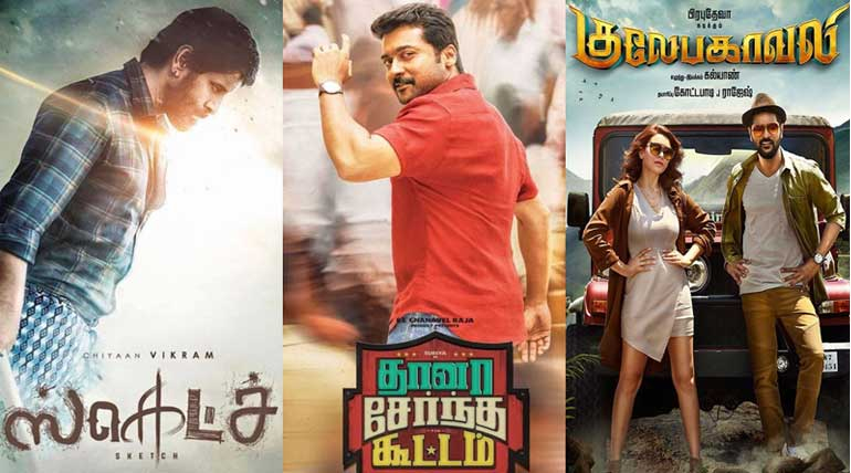 2018 pongal tamil movies