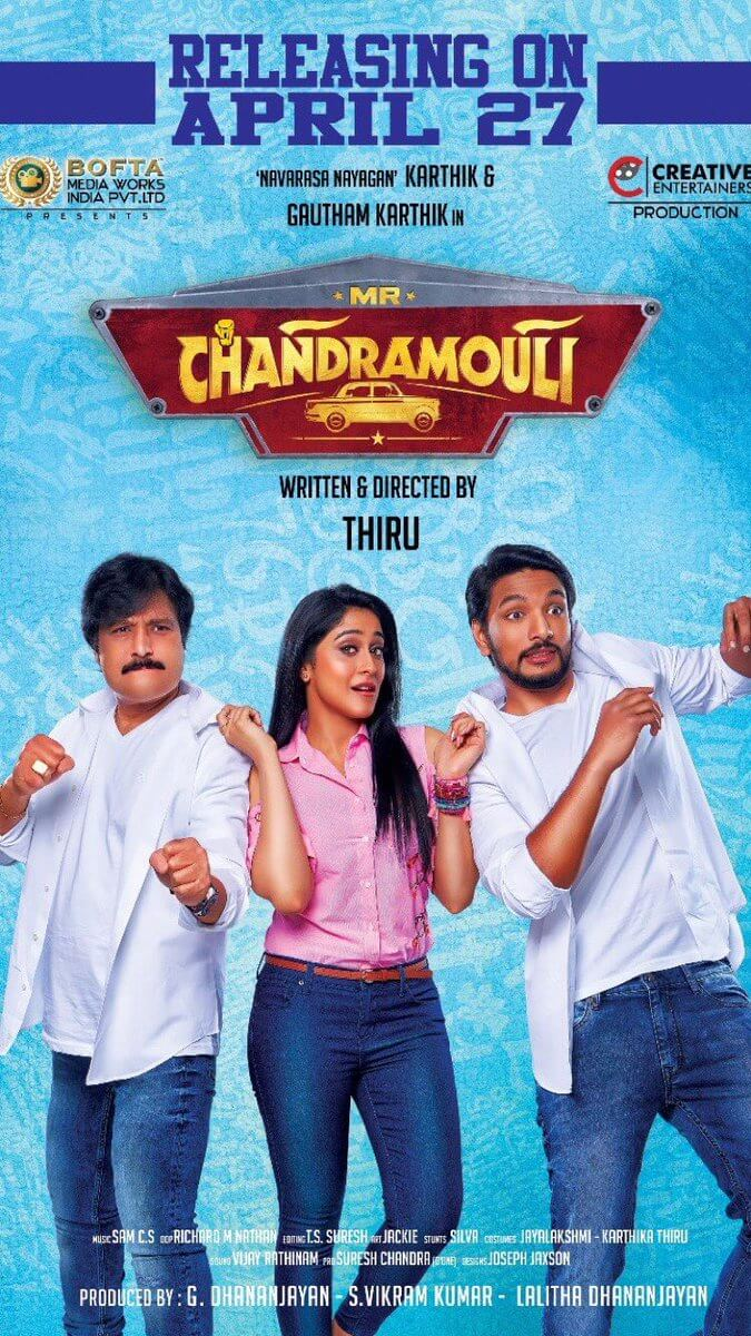 mr chandramouli movie released on april 27th