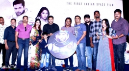 tik tik tik movie audio launch video