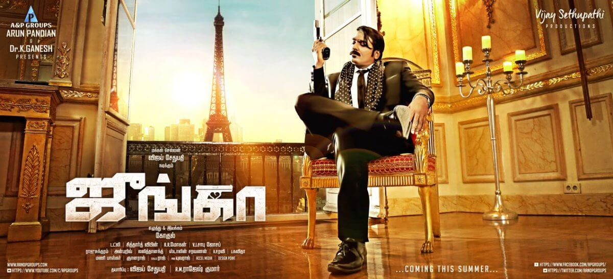 junga movie official first look poster